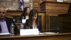 Αχτσιόγλου: Πρόστιμο 1,6 εκατ. ευρώ σε μεγάλη τράπεζα για παραβάσεις υποδηλωμένης