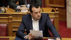 Σημαντική συμφωνία Ελλάδας - Ισραήλ για τη μείωση του