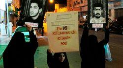 Αντιδράσεις με το φόρουμ για τα ανθρώπινα δικαιώματα του ΟΗΕ στην Σαουδική