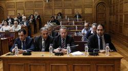 Βουλή: Απορρίφθηκε το αίτημα της ΝΔ να συγκληθεί η Επιτροπή Εξωτερικών και Άμυνας για τη