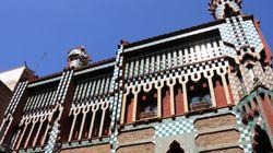 Ανοίγει, επιτέλους, το φθινόπωρο η Casa Vicens του Gaudí ως