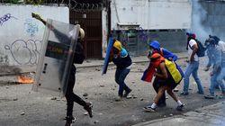 Νεκρός 17χρονος φοιτητής από σφαίρες σε διαδηλώσεις στο