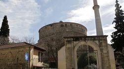 Για «ετσιθελική κατάληψη» της Ροτόντας κατηγορεί τη Μητρόπολη Θεσσαλονίκης ο