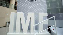 To ΔΝΤ μπορεί να συμμετάσχει στη χρηματοδότηση του ελληνικού προγράμματος