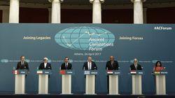 Η Διακήρυξη των Αθηνών για τη σύσταση του Φόρουμ Αρχαίων Πολιτισμών και οι αποφάσεις για το
