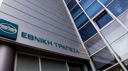 Αρχίζουν οι διαδικασίες για τη διαδοχή του Παναγιώτη Θωμόπουλου στη θέση του προέδρου της Εθνικής