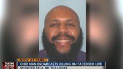 Αυτοκτόνησε ο άνδρας που έσπειρε τον θάνατο σε live μετάδοση στο