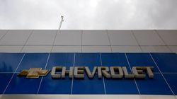 H Βενεζουέλα κατάσχεσε τα περιουσιακά στοιχεία της General Motors. Αναστέλλεται η λειτουργία της στη