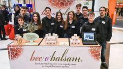 Bee ο' balsam: Oι μαθητικές κηραλοιφές που κάνουν