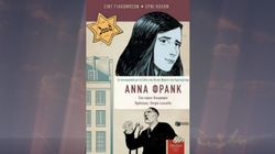 «Άννα Φρανκ»: Κριτική του graphic novel των Σιντ Γιάκομπσον και Έρνι