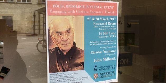 Ένα διεθνές συνέδριο προς τιμήν του καθηγητή Χρήστου Γιανναρά στο Πανεπιστήμιο του