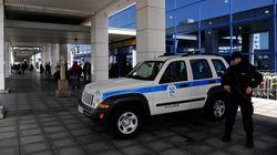 Παράταση στην εφαρμογή των μέτρων ασφαλείας για τρομοκράτες στα