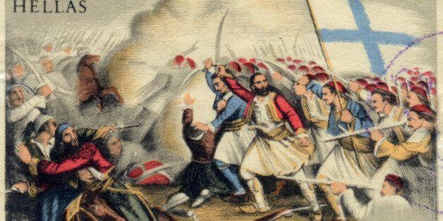 Αυτή η χώρα έχει επίσης για εθνικό σύνθημα το «Ελευθερία ή Θάνατος» | HuffPost Greece
