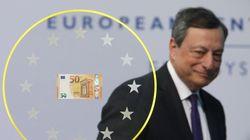 Ντράγκι: Κανένας λόγος να αλλάξουμε τη νομισματική πολιτική της