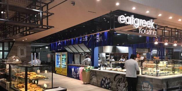 Eat Greek από την Α&Μ Architects στον Διεθνή Αερολιμένα Αθηνών - Ελ.