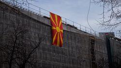 Στα Σκόπια ο νέος γύρος πολιτικών διαβουλεύσεων Ελλάδας -