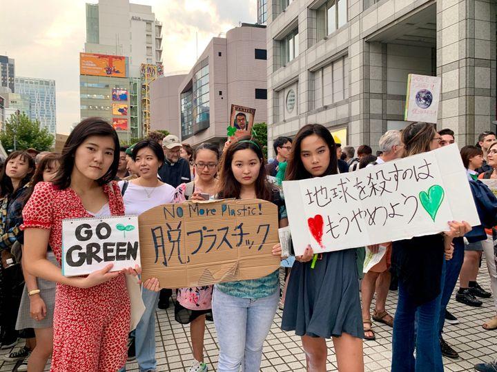 Tokyo Climate Strike