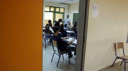 Αναφορές για απαράδεκτη συμπεριφορά καθηγήτριας στη Ρόδο: Έδεσε πισθάγκωνα και έβγαλε τα φρύδια