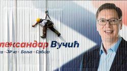 Προεδρικές εκλογές στη Σερβία: Φαβορί ο Αλεξάντερ