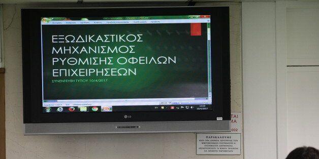 Τι ζητούν η Ελληνική Ένωση Τραπεζών και άλλοι φορείς για τον εξωδικαστικό