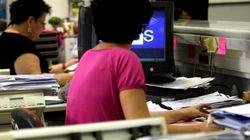 Άνοιξε το TAXIS για την υποβολή των φορολογικών