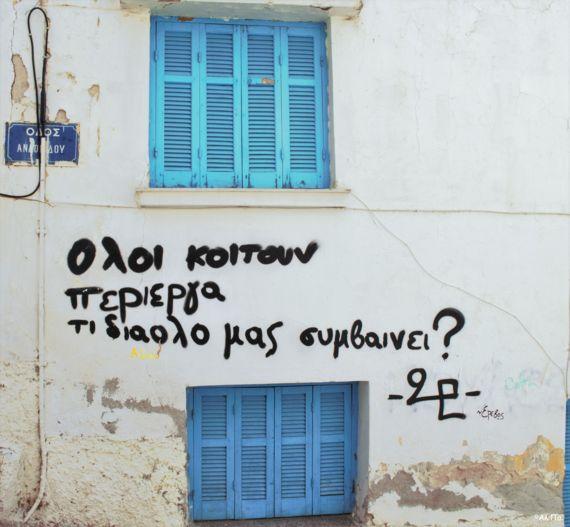 Θεσσαλονίκη: Μια Φωτο-βόλτα στην Άνω