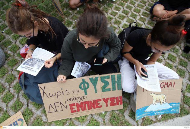 Η γενική απεργία των μαθητών για την κλιματική αλλαγή σε όλο τον