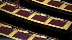 Τι απαντά το υπουργείο Εργασίας για την «13η σύνταξη» σε