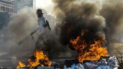 «Δικτάτορα Μαδούρο!»: Νέες πορείες στην Βενεζουέλα με αφορμή την απομάκρυνση του