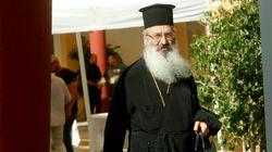 Μητροπολίτης Αλεξανδρούπολης: Να κάνετε νηστεία, όχι