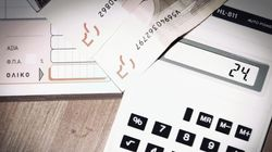 Tι αλλάζει σε πρόστιμα και αναστολή λειτουργίας επιχειρήσεων για τη μη έκδοση