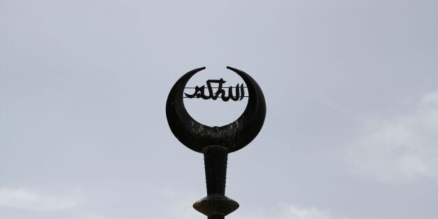 A picture taken on May 18, 2016 shows the crescent with the Arabic phrase Allahu Akbar (Allah is the...