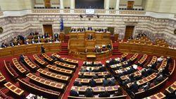 Πρόταση ΣΥΡΙΖΑ για συνταγματική αναθεώρηση: Πρόεδρος από το λαό, απλή αναλογική και