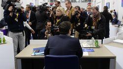 DW: Θα μπλοκάρει η Αθήνα τη Διακήρυξη της