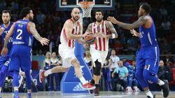 Τρίτος και με τη... βούλα ο Ολυμπιακός, έχασε με 77-69 από την