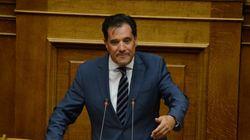 Γεωργιάδης:«Η ΝΔ δεν θα αμφισβητήσει μονομερώς την οποιαδήποτε