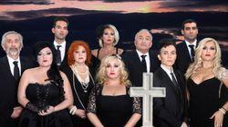 Το Lifeline Hellas σας προσκαλεί στην κωμωδία