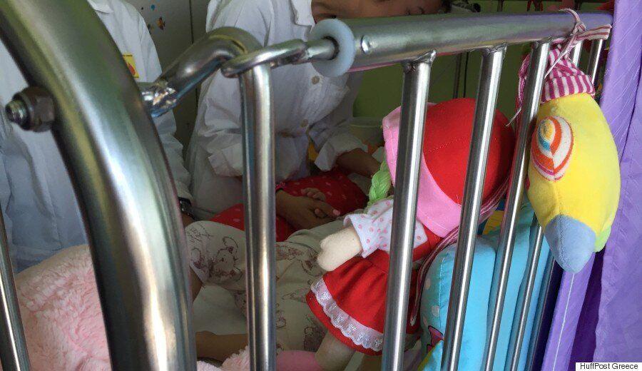 Τα ξεχασμένα παιδιά στα παιδιατρικά νοσοκομείαΗ επώδυνη διαδρομή των «εισαγγελικών