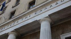 Αύξηση του ELA κατά 400 εκατ. ευρώ για τις ελληνικές