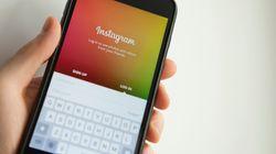 Γιατί το Instagram μπορεί πλέον να θολώσει μερικές από τις φωτογραφίες
