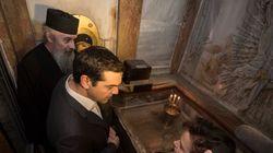 Στα Ιεροσόλυμα ο Τσίπρας για την αναστύλωση του Πανάγιου