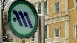 Ανεστάλη η στάση εργασίας που είχε κηρυχθεί στο Μετρό από τις 12.00 ως τις