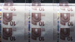 Πρωτογενές πλεόνασμα ύψους 2,135 δισ. ευρώ το πρώτο