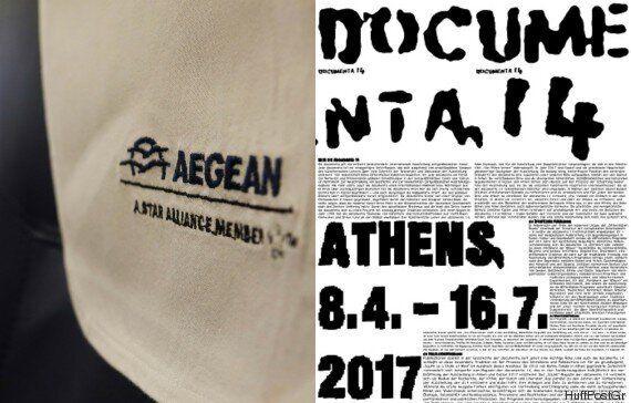 Η Aegean υποστηρίζει την έκθεση documenta 14 και ενώνει την Αθήνα με το Κάσελ της
