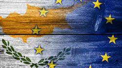 Ευρωπαϊκή ατροφία και
