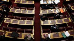 Στις 28 Μαρτίου στη Βουλή η συζήτηση για τα