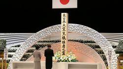 Τελετές μνήμης για τα έξι χρόνια μετά τον σεισμό των 9 βαθμών και το πυρηνικό δυστύχημα στη