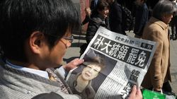 Νότια Κορέα: Επικυρώθηκε η καθαίρεση της προέδρου Παρκ Γκιούν-Χιε. Διαδηλώσεις με