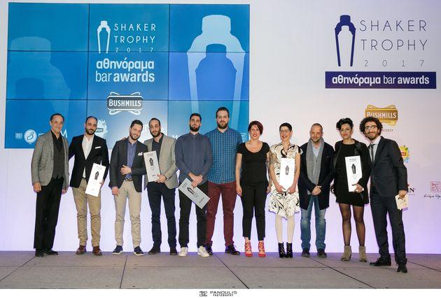 Αθηνόραμα Bar Awards – Shaker Trophy 2017: Βραβεύτηκαν τα καλύτερα μπαρ της