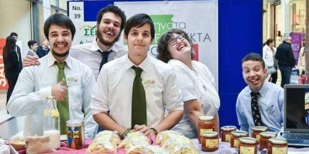 Κάνουν θραύση οι λαχταριστές χυλοπίτες και οι σάλτσες των μαθητών του ΕΕΕΕΚ Νταού